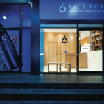 Rice Force Beauty Boutique