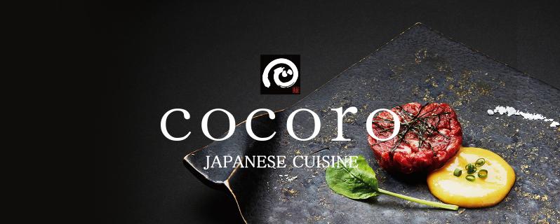 Japanese cuisine CORORO