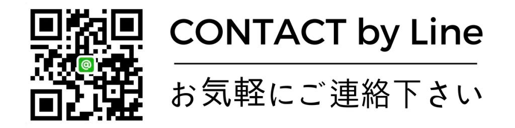 CONTACT by Line お気軽にご連絡ください