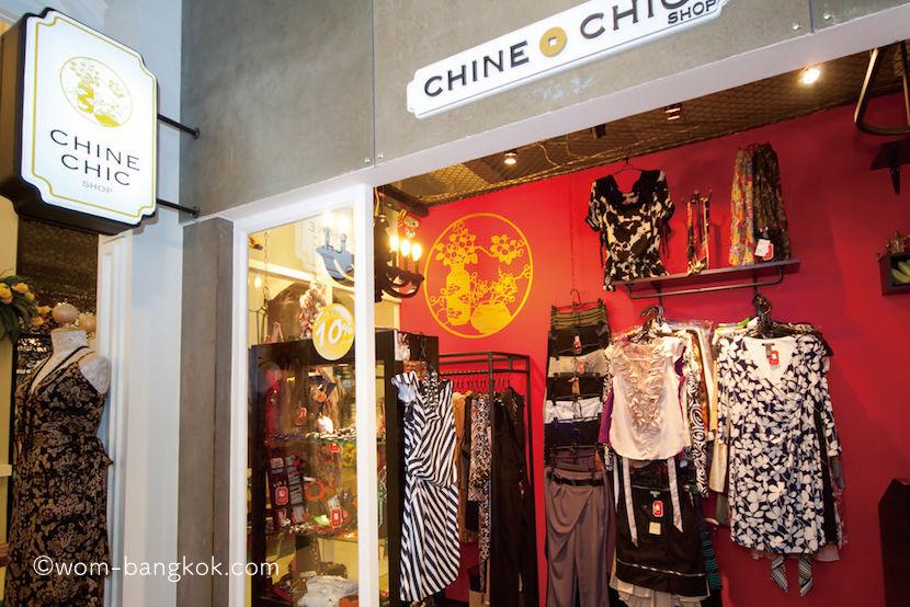 CHINE CHIC