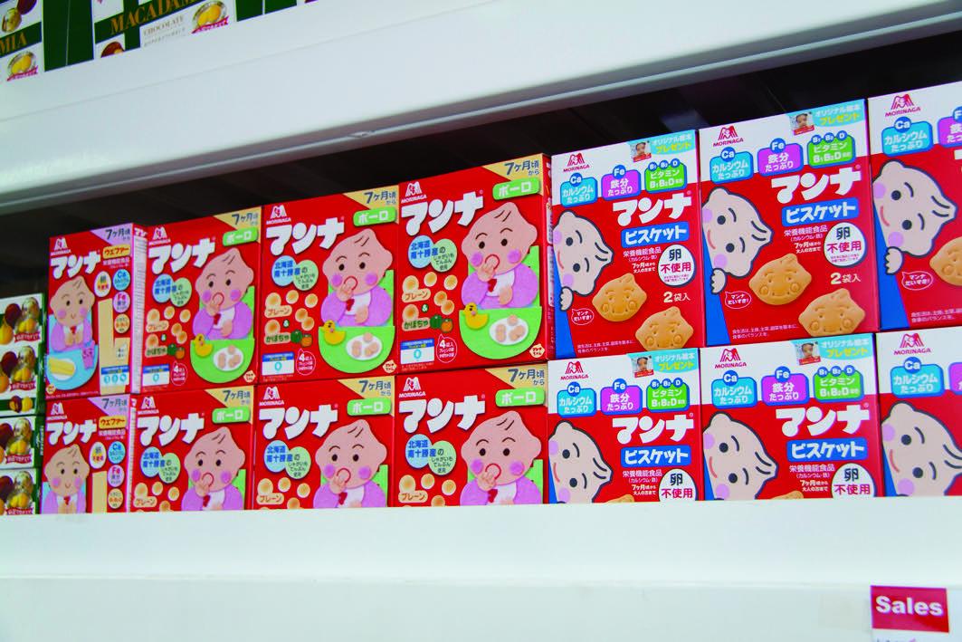 日本の食品売り場
