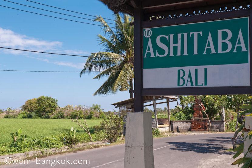 ashitaba