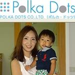 ポルカ・ドッツ(POLKA DOTS) | 突撃!お隣さんのお水事情 Vol.47