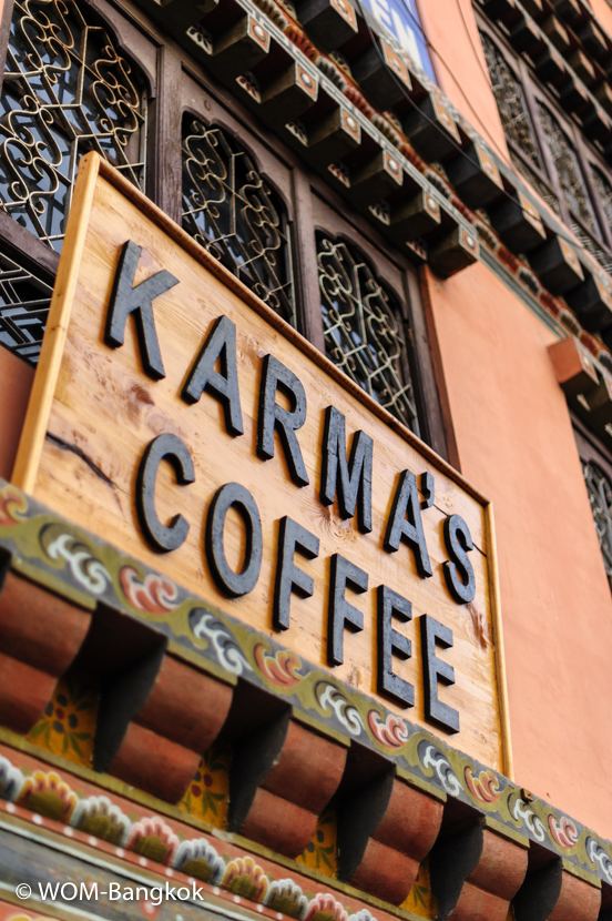 KARMA's Coffee +975-2-332-000