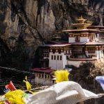 幸せの国ブータンを訪ねて - Part.1 - 基礎情報編