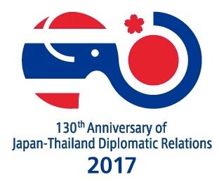 日・タイ修好130周年ロゴ
