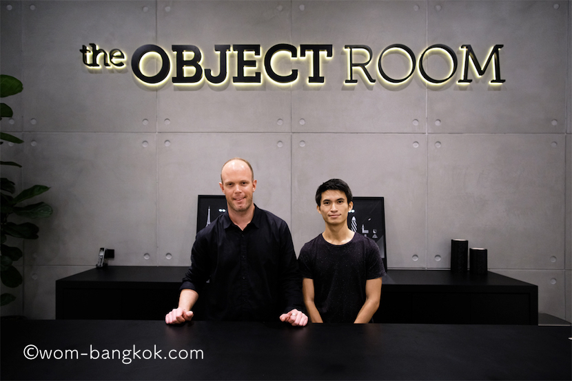 the OBJECT ROOM