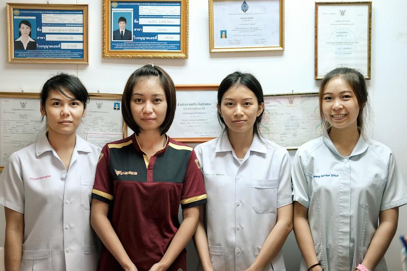 Sukhumvit Clinic