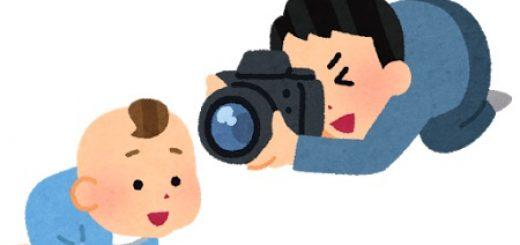 スマフォで撮る子供の写真ワークショップ!