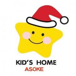Kid's Home Asoke
