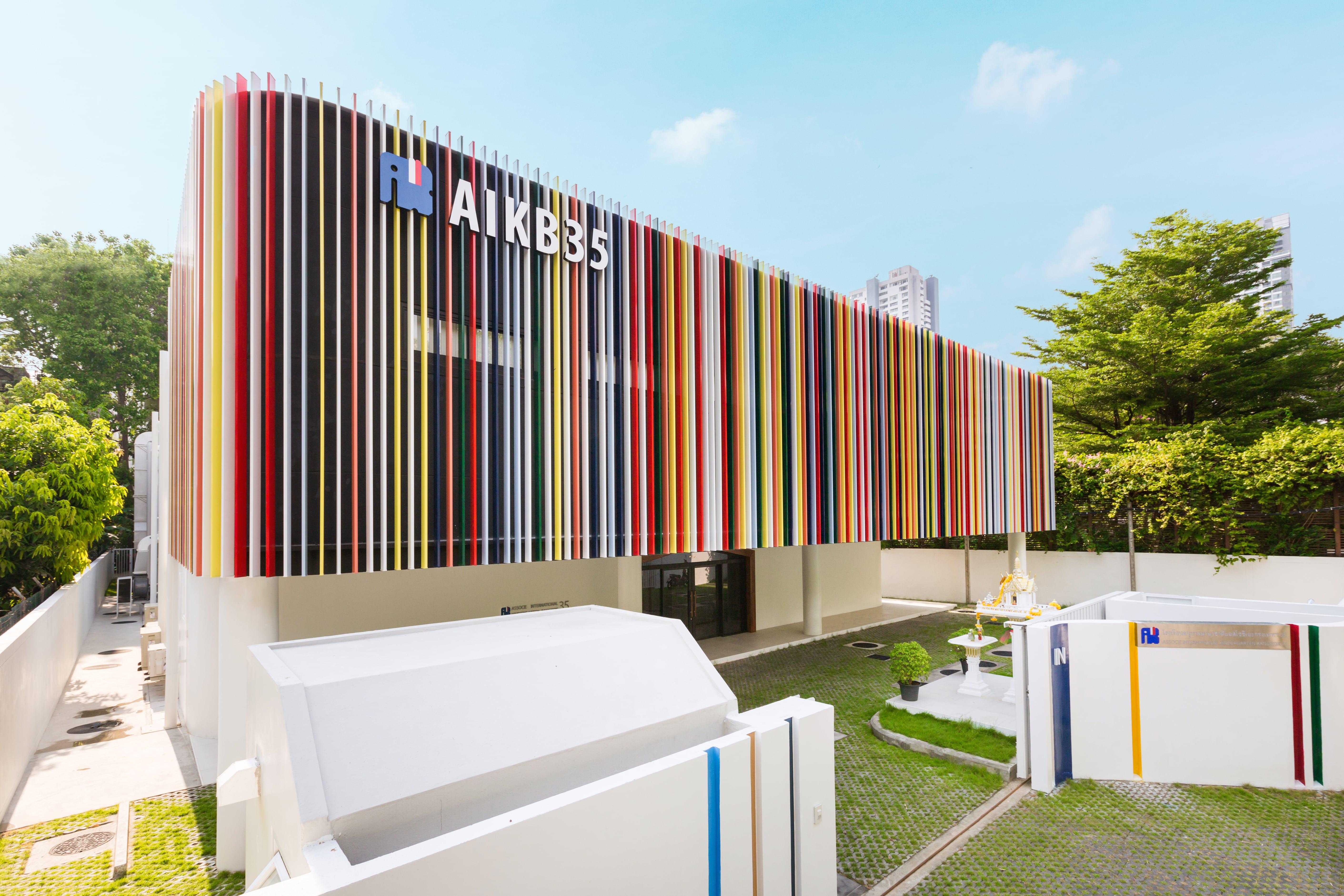 アソシエ幼稚園(AIKB35)