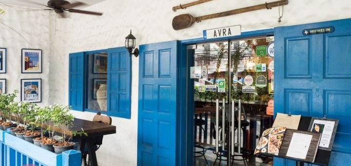AVRA GREEK RESTAURANT