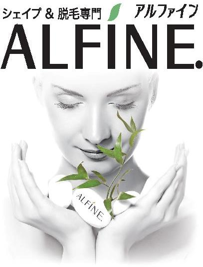 ALFINE.