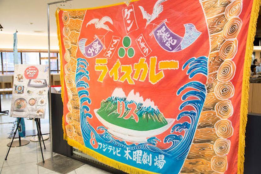 銚子物産展