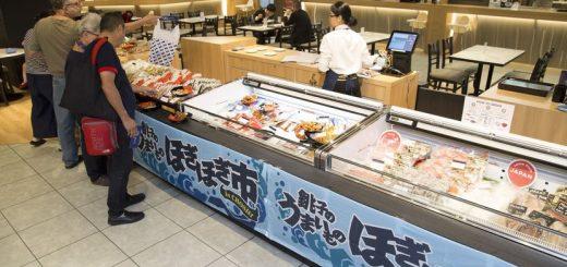 千葉県 銚子物産展 @88食堂(バンコク伊勢丹)