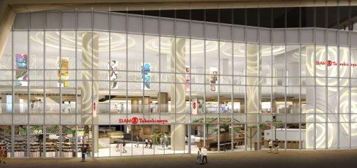 コンセプトは「タイの最高と髙島屋のフュージョン」 「サイアム髙島屋」タイ・バンコクに11月10日オープン