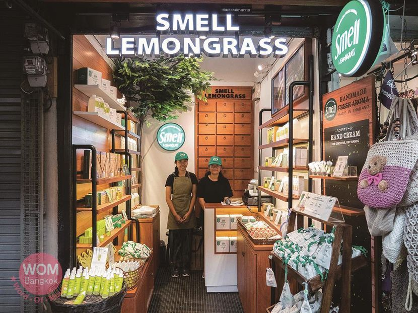 SMELL LEMONGRASS