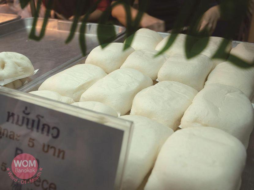 Restaurant Moo Yang Nampeung