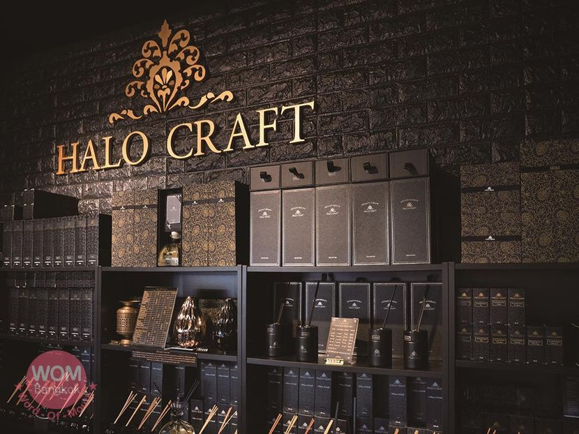 HALO CRAFT