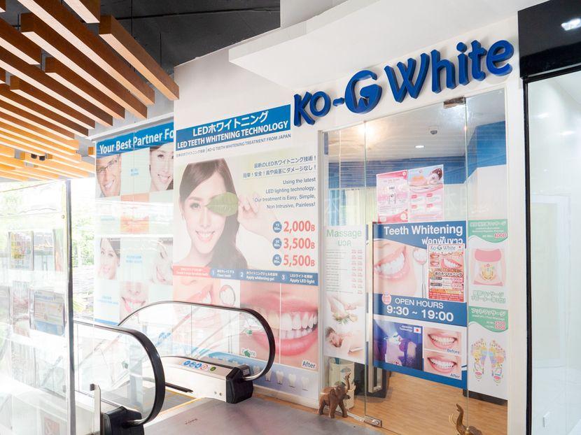 Ko-G White