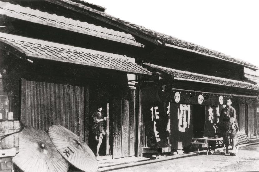 サイアムタカシマヤ