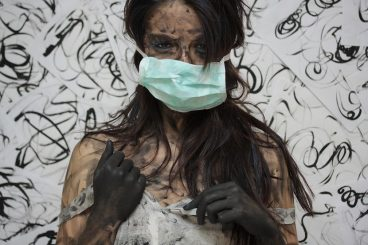 blog: mask