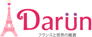 Darun