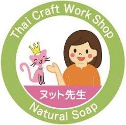 thai craft workshop