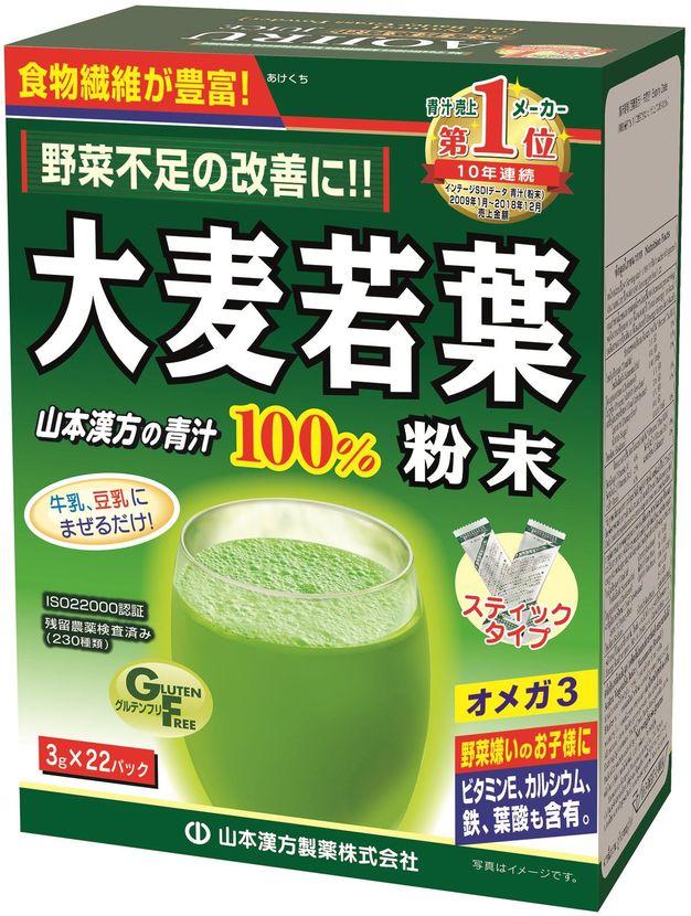 山本漢方「大麦若葉粉末100%」