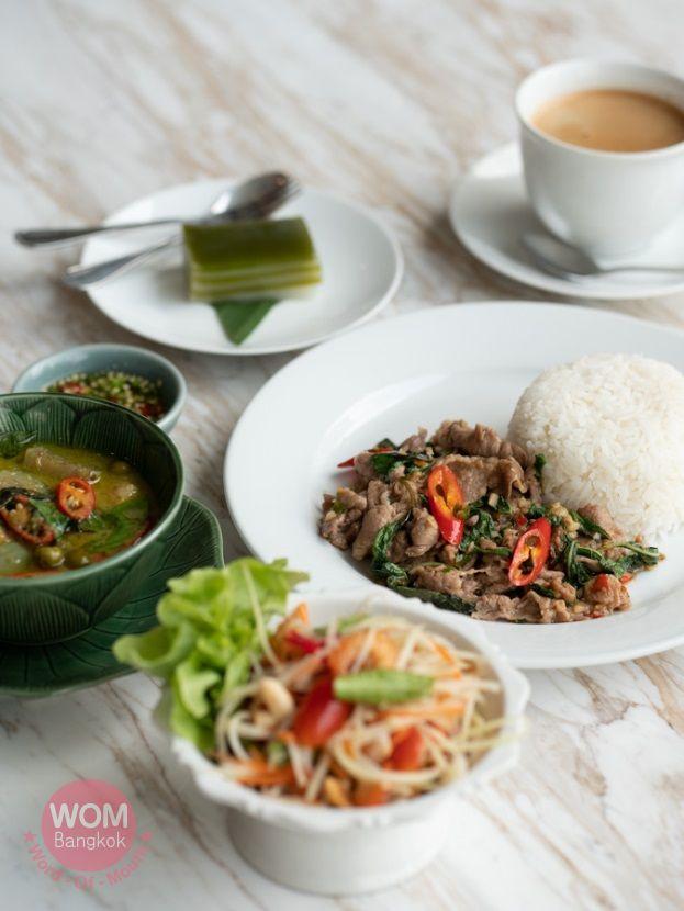ginsa thonglor Aimm Thai Cuisine