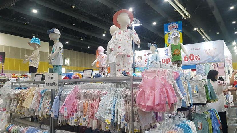 AMARINBaby&Kids Fair