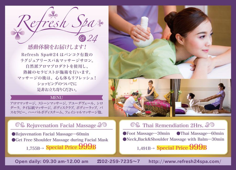 Refresh Spa @24