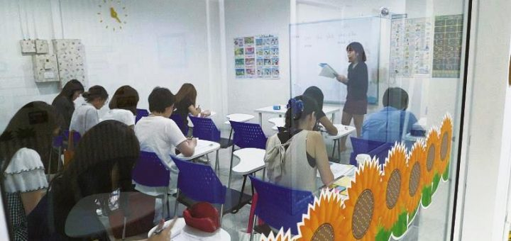 ひまわりタイ語学校