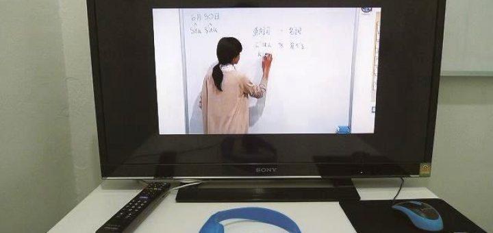 ひまわりタイ語学校 (オンライン)