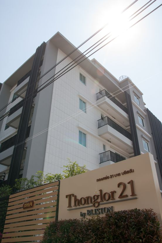 Thonglor 21 Serviced Residence