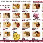 恵美寿商店
