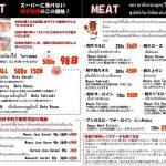 焼肉・冷麺ヤマト