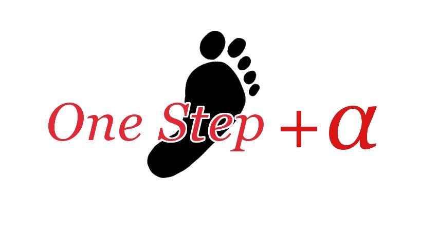 One Step +α (ワンステッププラスアルファ)