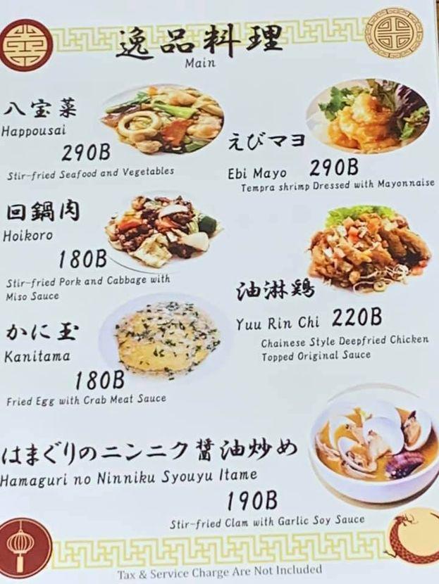 Edo kitchen