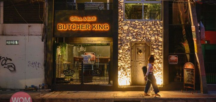 BUTCHER KING Grill&Bar