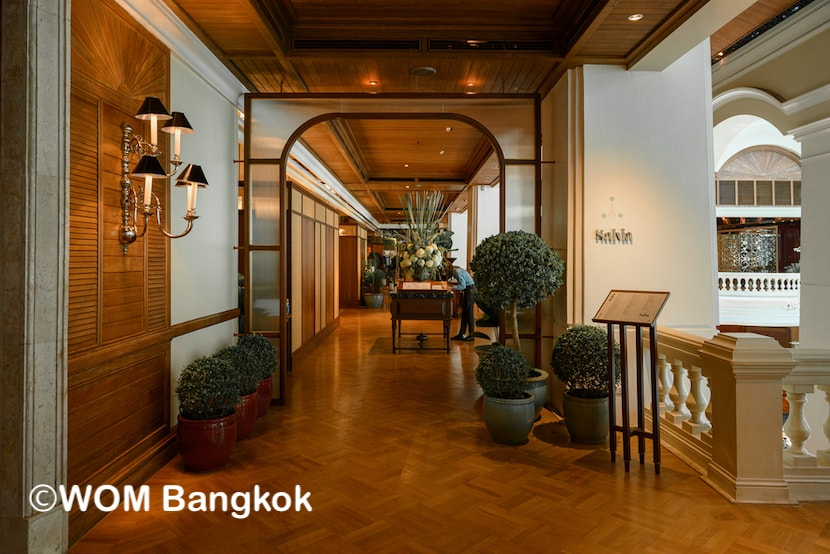 Grand Hyatt Erawan Bangkok Salvia