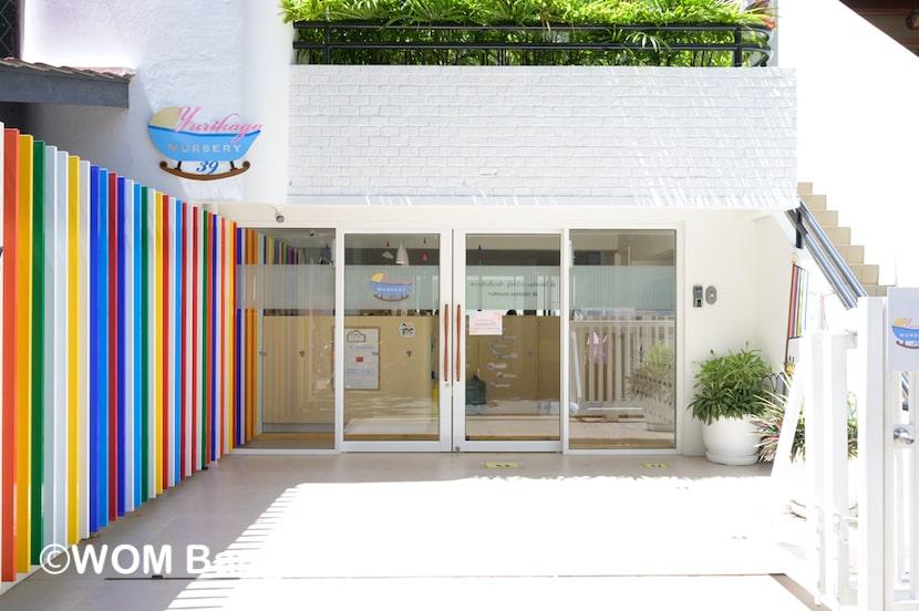 Yurikago Nursery 39