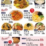 旬魚菜肉肴酒レカン  L'ecrin55