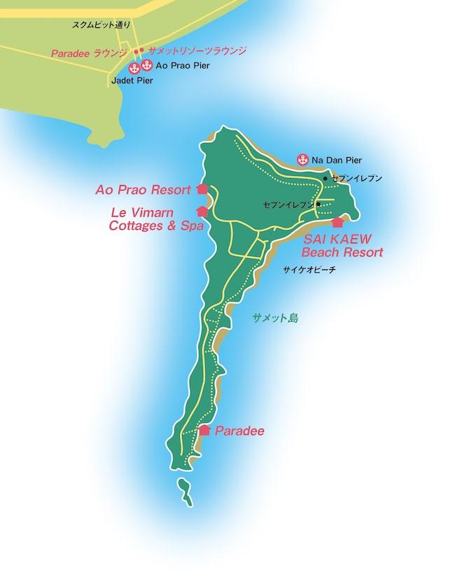 初めてのサメット島 おすすめリゾートホテル4選
